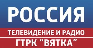Logo_gtrk-vyatka